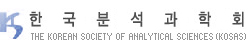Korean Society of Analytical Science